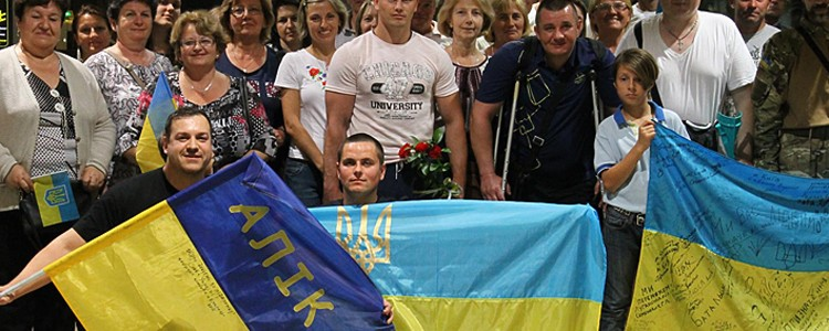 They are close. The support from the Ukrainians from abroad
