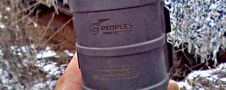 «4600 просто з рук!» People's Project передав професійний далекомір спецпідрозділу