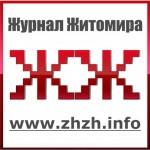 logo_zhzh_2011