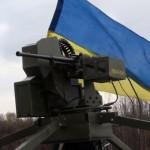 Зброя Укропів: Бійці з