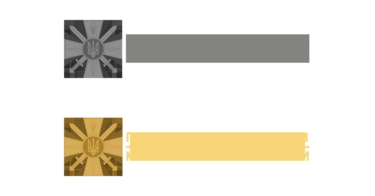 Головне управління розвідки МО України