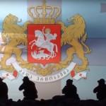 Волонтери продовжили флешмоб-перекличку Туреччини та України, створивши ролик про армію Грузії