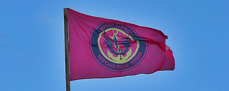 Волонтери People's Project відвезли на передову спорядження для Морської піхоти