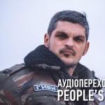Украинские морпехи перехватили радиодоклад «бойца Гиви», в котором он жалуется на стойкость ВМС