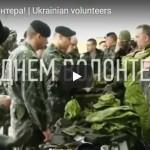 До Дня волонтера активісти створили спеціальне відео