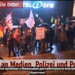 Волонтери зняли відео про гібридну війну Росії у Німеччині
