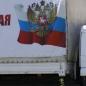 "Подарунок путіна терористам: в Україну вдерся черговий ""гумконвой"""