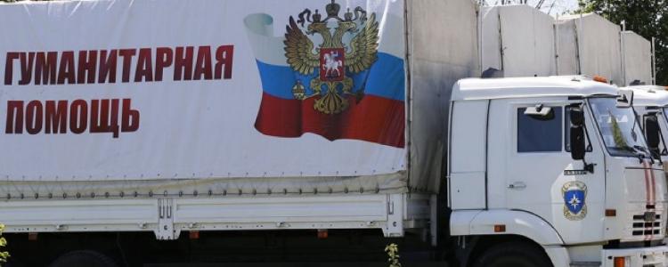 Putin pseudo-humanitarian aid for the terrorists