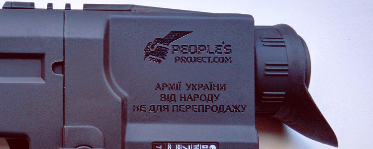Волонтери People's Project передали снайперам новий потужний тепловізор