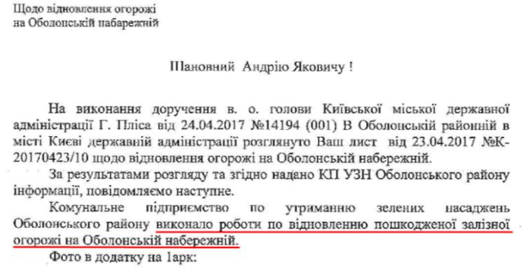 750-document