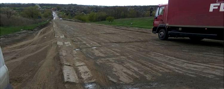 «Каратєль» бере під контроль ремонт траси міжнародного значення