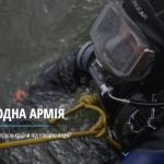 ПІДВОДНА АРМІЯ. Як охороняють кордон країни під товщею води?