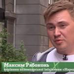 Україна. Чому народ ефективніший за державу?