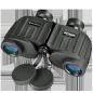 Binoculars Barska Battalion 7x50 WP/RT/Floating