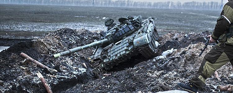 A stray tank. A Ukrainian sniper's military records