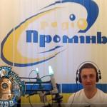 Максим Рябоконь та Костянтин Миргородський в ефірі радіо «Промінь»