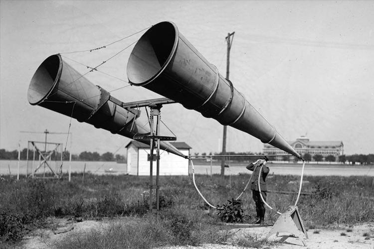 Спорядження для радіорозвідки - People's Project