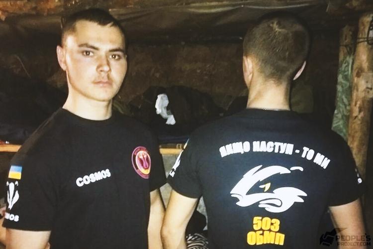 Морська піхота України. 503 ОБМП