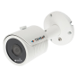 Video surveillance system Tecsar AHD 6OUT