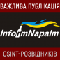 InformNapalm community publishes important data
