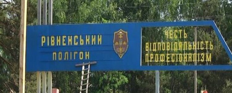 Three troops killed amid military drills at Rivne training ground