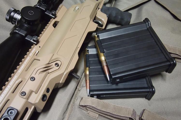 Підрозділ бойових снайперів очікує на допомогу | People's project