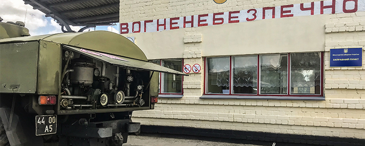 Testing of System of Fuel Consumption Control has begun at 169th Desna center for military training