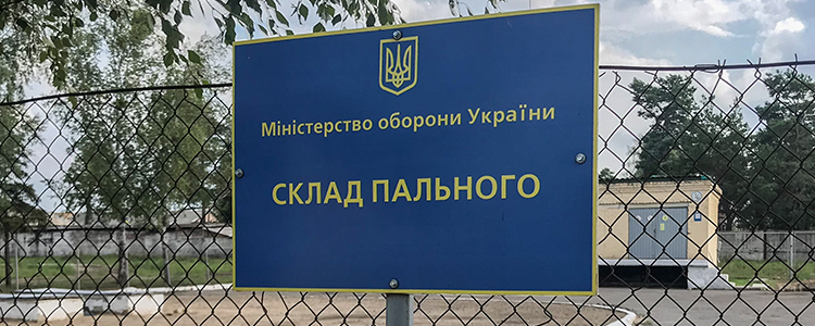 Fuel vanishes in Odesa Logistics Center once again
