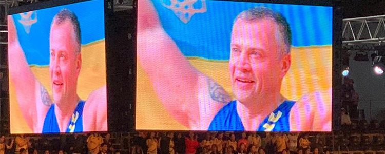 Ukrainian team wins two golds at Invictus Games in Sydney!