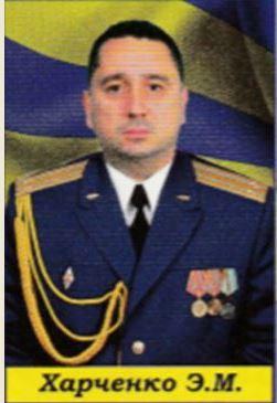 Опубліковані дані російських офіцерів причетних до атаки на українські кораблі | People's project