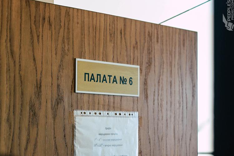 За лаштунками: один день у відділенні кістково-гнійної хірургії | People's project