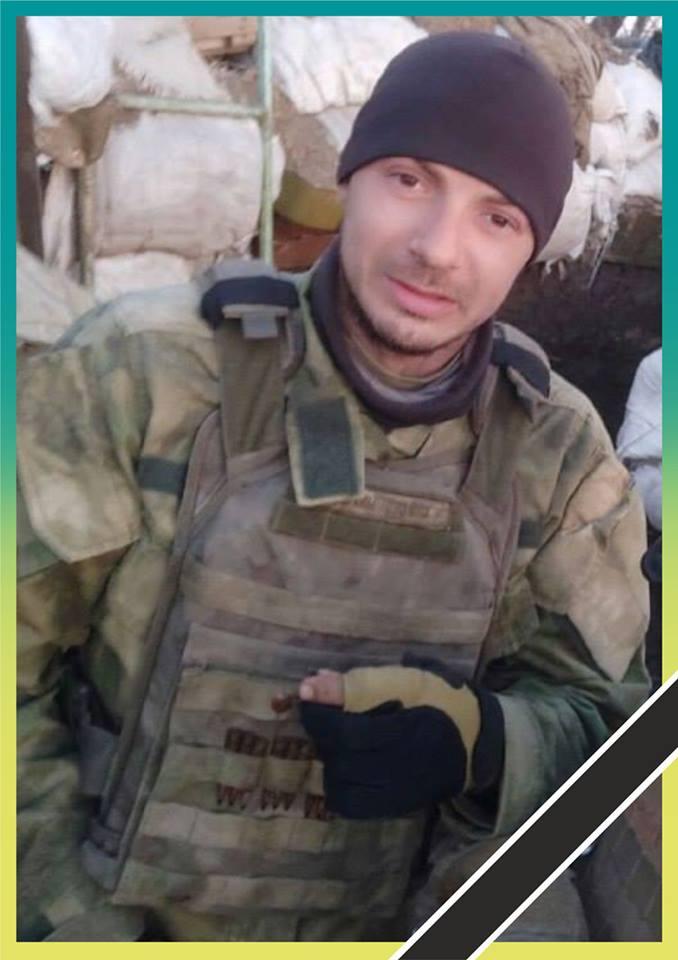 На Донбасі загинув десантник 79 ОДШБр | People's project