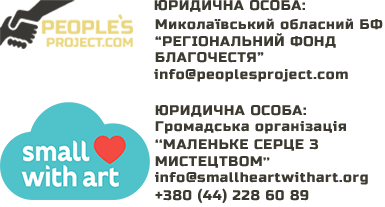 save-lives-& institute and mykolaiv fond ukr