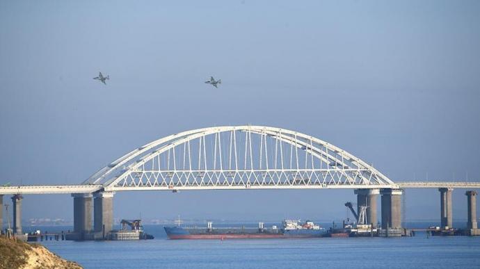 БЛИСКАВКА! Україна затримала російське судно, яким блокували Керченську протоку. ВІДЕО | People's project