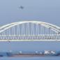 БЛИСКАВКА! Україна затримала російське судно, яким блокували Керченську протоку. ВІДЕО