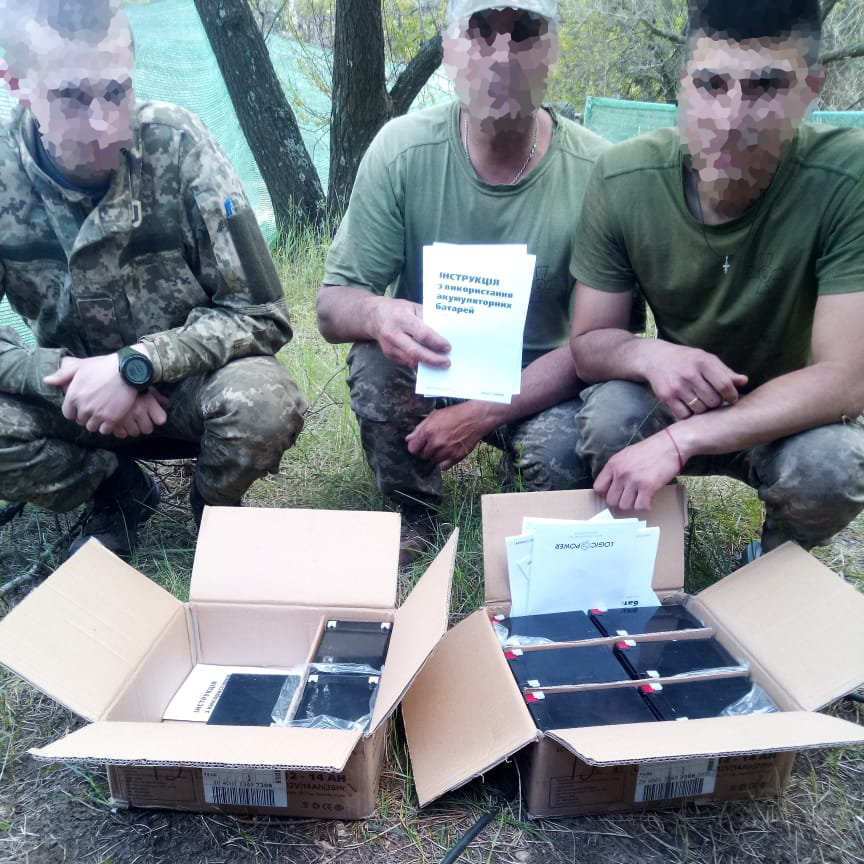 Equipment sent to commo men. Now to aerial reconnaissance | People's project