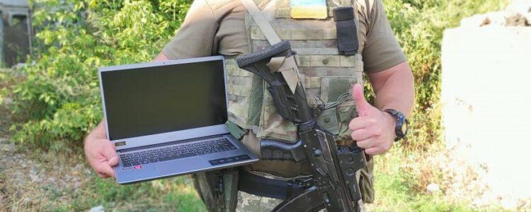 Закупили і передали ноутбук для розвідників
